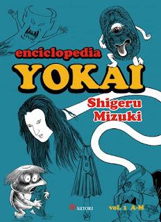 Enciclopedia Yokai. Vol 1