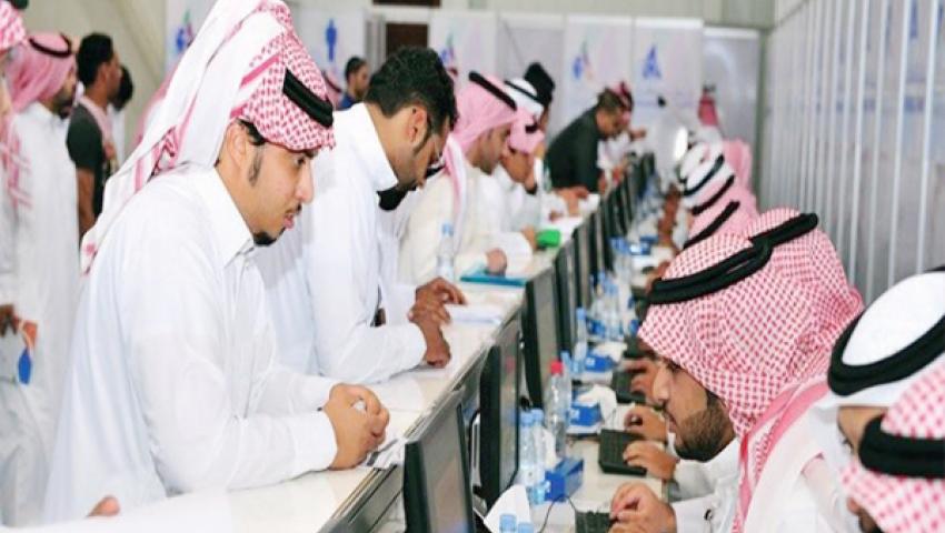 وظائف شاغرة في السعودية للمؤهلات العليا والمتوسطة والعادية 2020