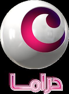 تردد قناة كايرو دراما CAIRO DRAMA على النايل سات 2017 / 2018