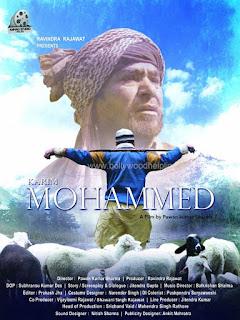 Karim Mohammed (2018) Full Movie Hindi HDRip 1080p | 720p | 480p | 300Mb | 700Mb