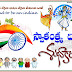 Happy independence day 2016 telugu greetings messages