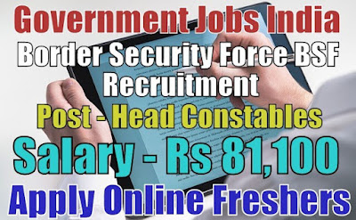 BSF Recruitment 2019