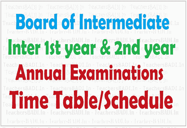 ap inter 2018 exams time table,ap inter exams 2018 time table,ap inter public exams 2018 time table,ap inter first year exams march 2018 time table,ap inter second year exams march 2018 inter exams schedule