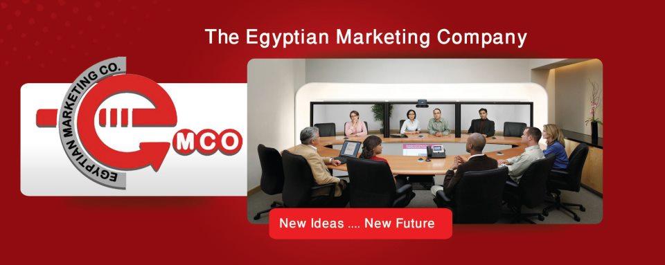 وظائف خالية فى الشركة المصرية للتسويق فى مصر 2019