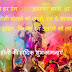 holi sms | holi sms in hindi | holi wishes in hindi | holi sms in english | holi wishes in hindi