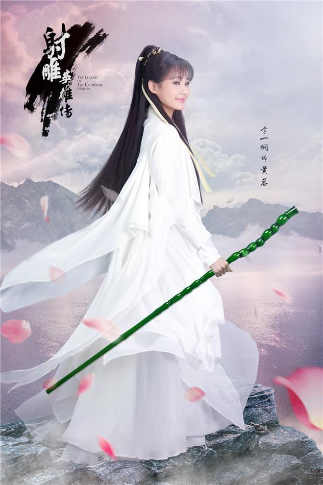 Lý Nhất Đồng vai Hoàng Dung
