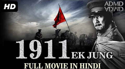 1911 Ek Jung Hindi Dubbed full movie download, 1911 jackie chan movie Hindi dubbed 720p full hd movie download free, download free 1911 jacky chan 2011 hindi dual audio full hd movie 720p blu-ray download, 1911 hindi dubbed full movie 480p 300mb download hd.