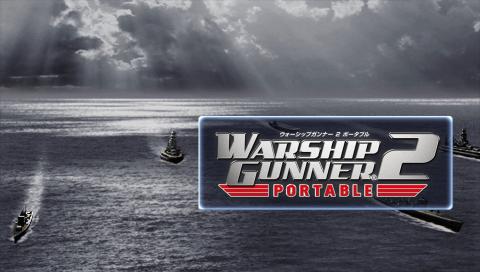 Warship Gunner 2 Portable JPN PSP ISO