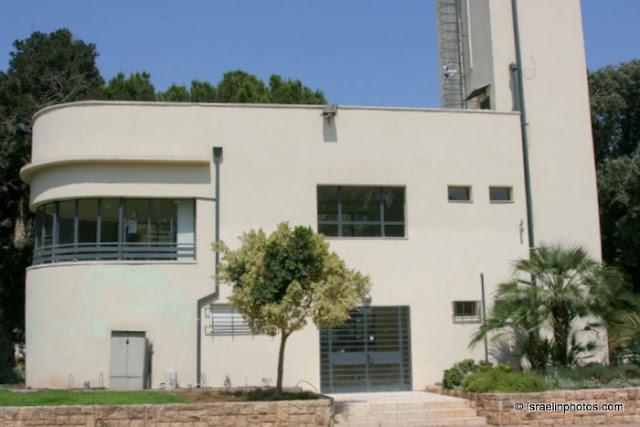 "Hosmasa yad la""Haganah"" Museum"