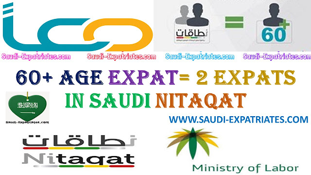 EXPATS WITH 60 ABOVE AGE EQUAL 2 EXPATS IN NITAQAT