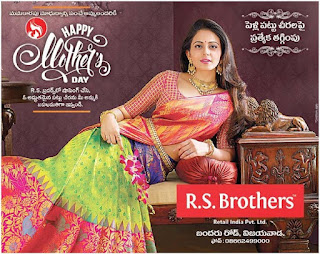 R S Brothers Bandar Road Vijayawada mothers day offers