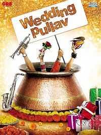 wedding-pullav-movie-300mb-download-700mb-khatrimaza-worldfree4u-300mblinks-hd-mp4-avi-3gp-torrent-download