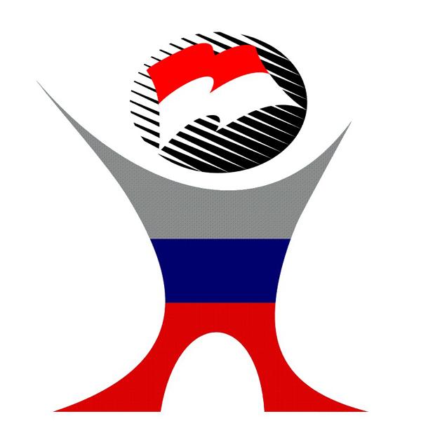 Download Soal Olimpiade Ipa Sd Tingkat Provinsi Tahun 2015 2016 Education