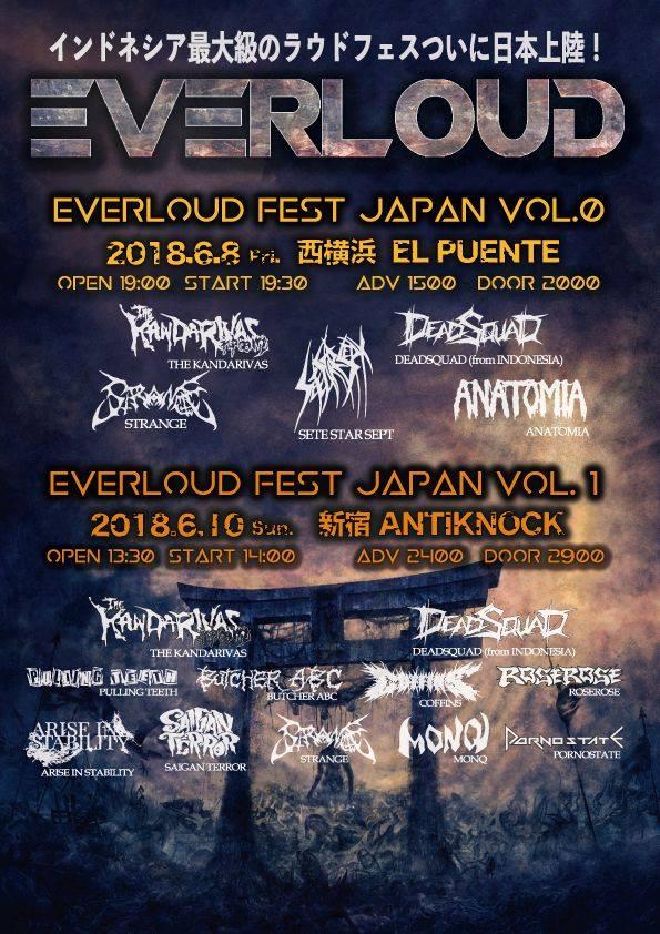 Show | June 8,2018 - Nishi-Yokohama EL PUENTE (Kanagawa,JP) | SETE ...