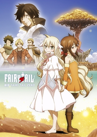 Fairy Tail Zero  10/10   Sub. Español   Mega 