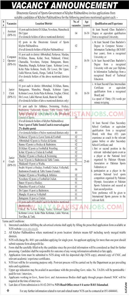 Directorate General Of Sports KPK Jobs Jan 2019, Directorate General Of Sports KPK Jobs, Directorate General Of Sports JOBS 2019, NTS Application form