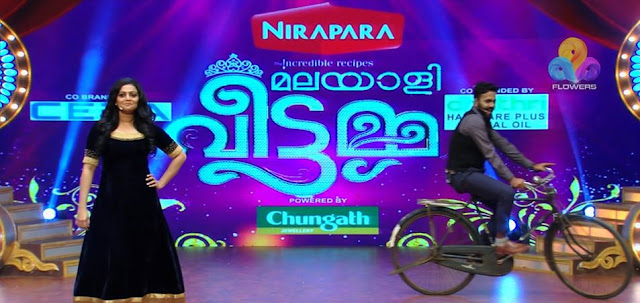 Malayali Veettamma on Flowers TV-Anchors, Judges, Contestants and Telecast Details