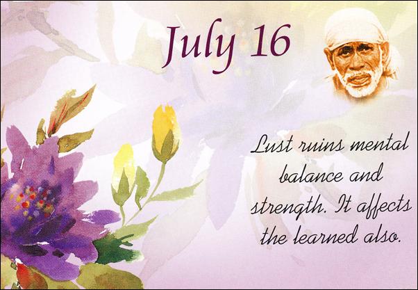 Shri Shirdi Sai Speaks-16th July/ Shravan Mahina, or Sawan
