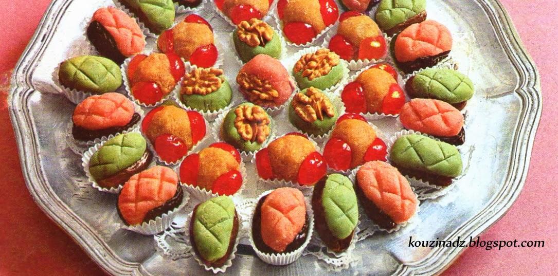 La cuisine alg rienne fruits deguises a la pate d 39 amandes for Arte cuisine des terroirs