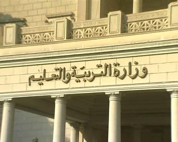 قرار من الوزارة بإلغاء الأسئلة الإختيارية في إمتحانات الثانوية العامة