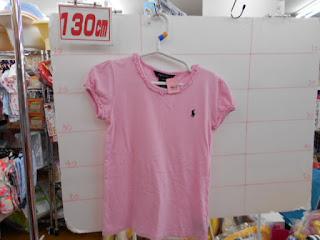 ラルフローレン Tシャツ ピンク