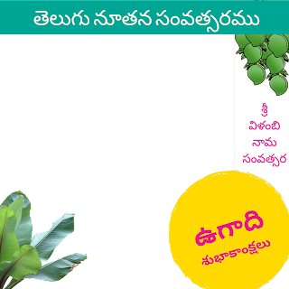 Free Ugadi Facebook Frames good