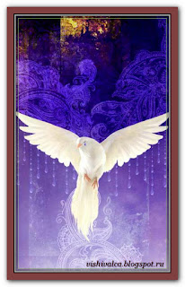 "HAED AISMINI 49391 ""Mini When Doves Cry In Memory of Prince"""