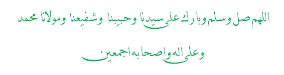 Keutamaan Membaca Shalawat Kepada Nabi Muhammad SAW