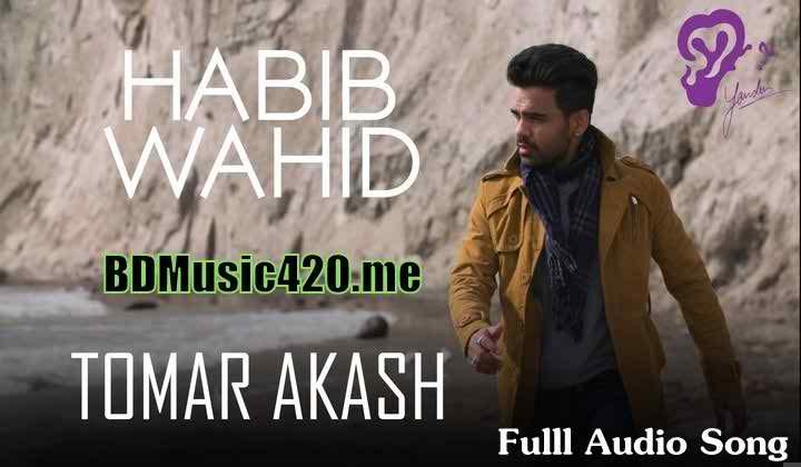 Ahoban by habib wahid free full album mp3 download.