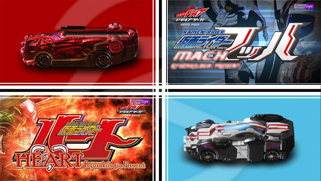 [V-Cinema] Kamen Rider Drive Saga - Kamen Rider (Heart - Mach) Subtitle Indonesia