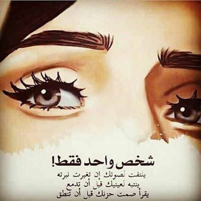 صور حزينة 2021 خلفيات حزينه صور حزن 20