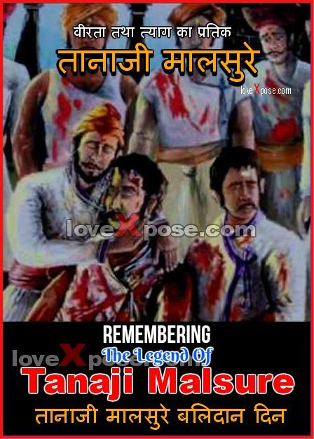Tanaji Malsure Balidan Din Battle of snhgad Information History Katha story in Hindi