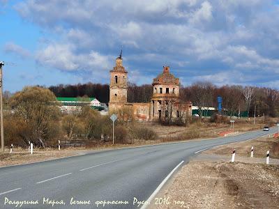 Церковь Николая Чудотворца Ольхи фото