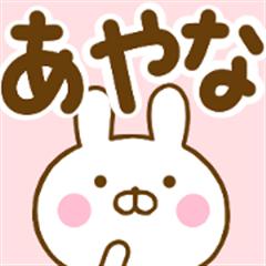 Rabbit Usahina ayana