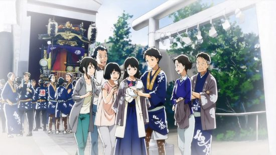 Tsuki ga Kirei Batch 1-12 (END) Subtitle Indonesia