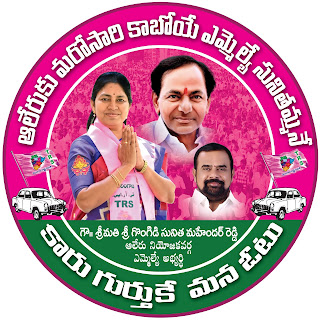 trs-party-round-badge-sticker-design-for-cars-and-bike-with-aler-mla-gongidi-sunitha-photo