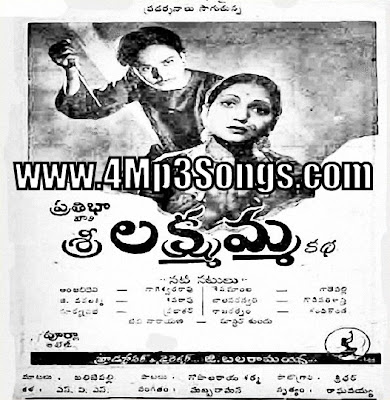 http://www.4mp3songs.in/2013/12/sri-lakshmamma-katha-1950-telugu.html