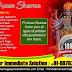 Love Marriage Specialist | Astrologer Aman Sharma +91 9876706621