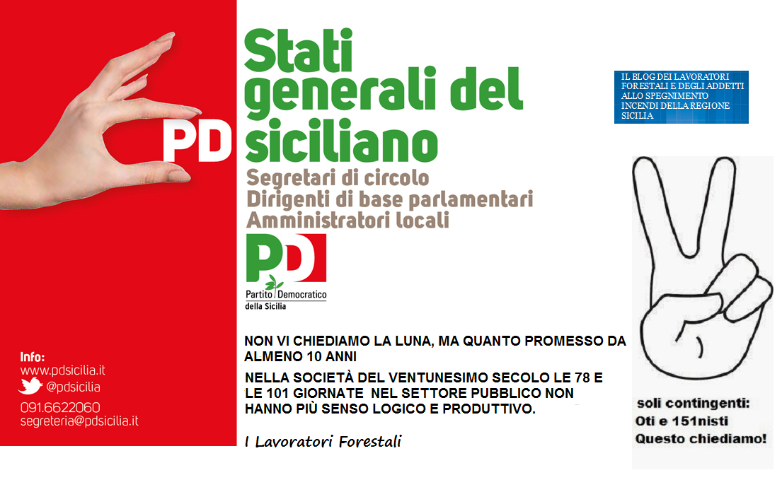 http://forestaliantincendiosicilia.blogspot.it/2014/09/al-partito-democratico-non-chiediamo-la.html