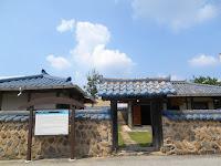 Dong Yup Shin poet house buyeo