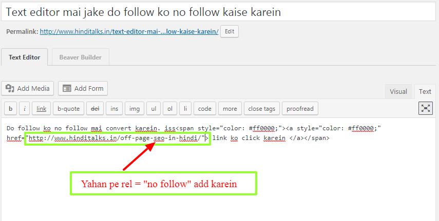 Do follow link ko no follow mai convert karein
