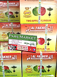 At Pars Market We are constantly supplying our stock of Al Fakher, so you are ensured freshness every time. Each box labeled with it's production date, so you are guarantied the most flavorful of hookah smoke.