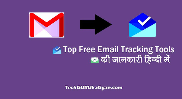 top-email-tracking-tools
