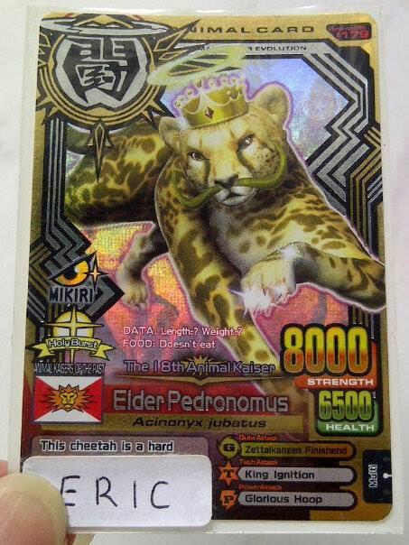 Animal Kaiser Store: Selling Animal Kaiser Card Original ...