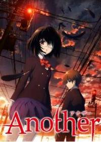 Review dan Sinopsis Anime Another Bahasa Indonesia