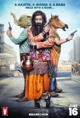 Bank Chor new upcoming movie first look, Poster of Riteish Deshmukh, Vivek Oberoi, Rhea Chakraborty download first look Poster, release date