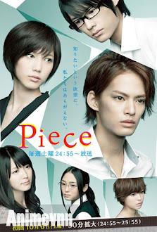 Piece - Piece Drama 2013 Poster