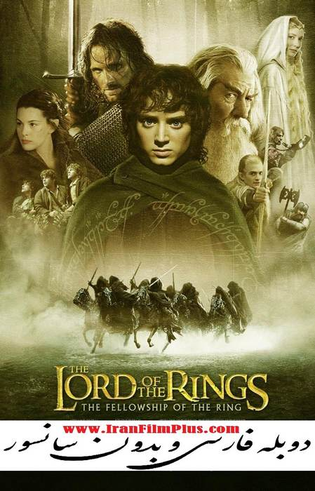 دانلود فیلم دوبله فارسی The Lord of the Rings: The Fellowship of the Ring