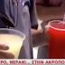 Οι τουρίστες είπαν το νερό... νεράκι στην Ακρόπολη (video)