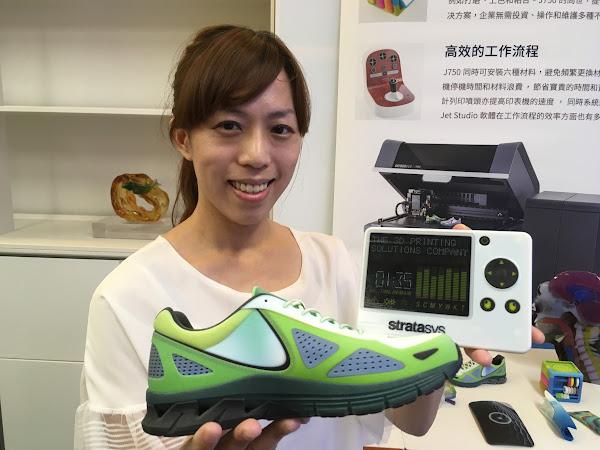 3D列印Stratasys:大中華區醫療、電影產業需求旺盛